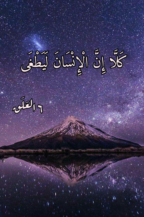 ما الذي يعنيه أن تكون إنساناً؟ (3) – التصوف 24/7